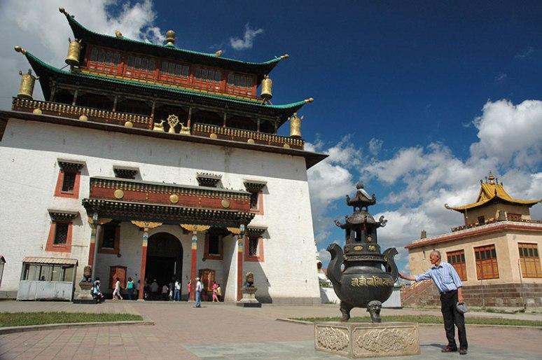 Gandantegchinlen Monastery, Ulaanbaatar, Mongolia