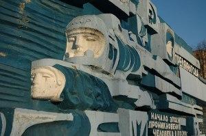 Cosmonaut Mural, Navapolatsk, Vitsebsk Region, Belarus