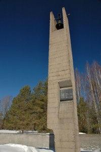 Khatyn Memorial, Minsk Region, Belarus