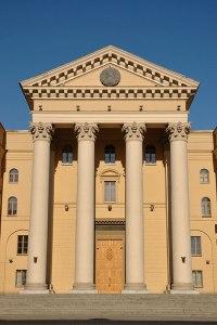 KGB Building, Minsk, Belarus