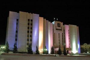 Seat Of Government Building, Saransk, Mordovia Republic, Russia