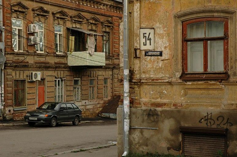 Old City, Rostov-On-Don, Rostov Region, Russia