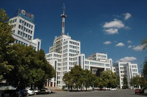 Derzhprom Building, Kharkiv, Kharkiv Region, Ukraine