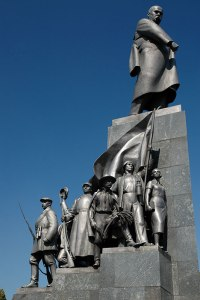 Taras Shevchenko Monument, Kharkiv, Kharkiv Region, Ukraine