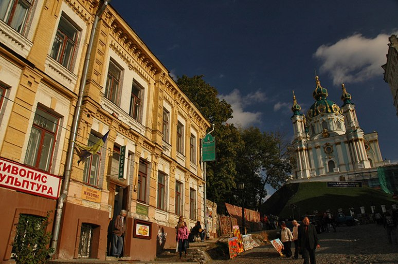 Andriyivskyy Descent, Kyiv, Ukraine