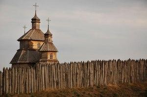 Khortytsia Sich, Zaporizhia, Zaporizhia Region, Ukraine