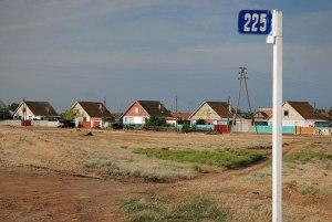 Houses, near Akhtubinsk, Astrakhan Region, Russia