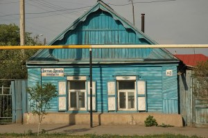 Wooden House, Oral, West Kazakhstan Region, Kazakhstan