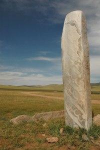 Deer Stone, Near Tsetserleg, Arkhangai Province, Mongolia
