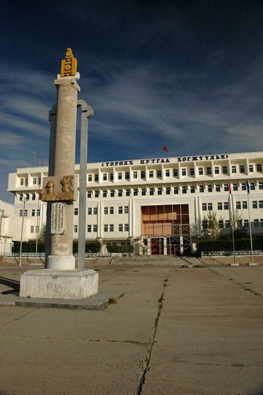 Central Square, Arvaikheer, Övörkhangai Province, Mongolia