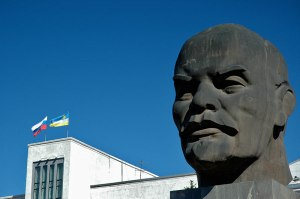 Head of V.I. Lenin, Ulan-Ude, Buryatia Republic, Russia
