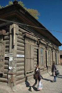 Wooden House, Ulan-Ude, Buryatia Republic, Russia
