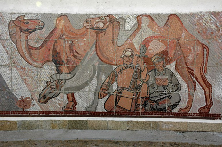 Communist Mural, Choibalsan, Dornod Province, Mongolia