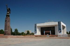 Ala Too Square, Bishkek, Kyrgyzstan