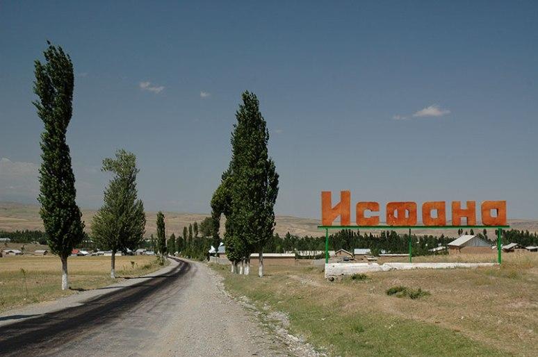 Road to Isfana, Batken Region, Kyrgyzstan