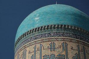 Dome Of Abdul Latif Medressa, Istaravshan, Sughd Region, Tajikistan