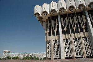 Palace Of Friendship Of Peoples, Tashkent, Uzbekistan