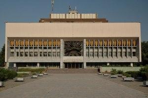 Palace Of Culture Of Aircraft Builders, Tashkent, Uzbekistan