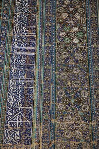 Tilework, Ak-Saray Palace, Shahrisabz, Qashqadaryo Region, Uzbekistan