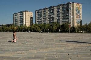 Central Square, Zarafshan, Navoiy Region, Uzbekistan