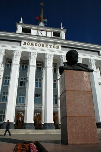 House of Soviets, Tiraspol, Transnistria