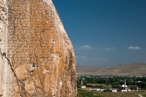 Ruins of Tushpa, Van, Van Province, Turkey